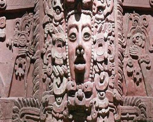 племя майя
