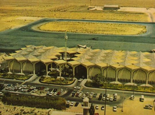 Дахранский Международный аэропорт