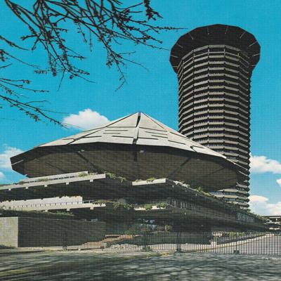 Кенийский Конференц- Центр