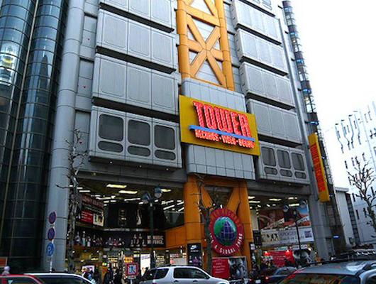 Музыкальный магазин Tower Records