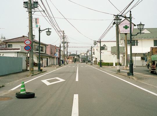 город Намие после аварии
