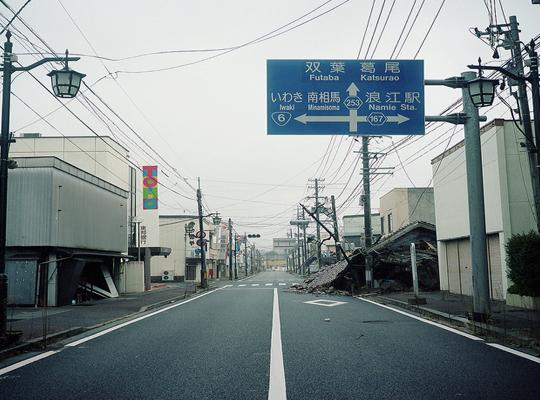загрязненный радиацией город в японии