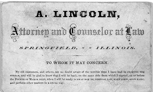 визитка Авраама Линкольна