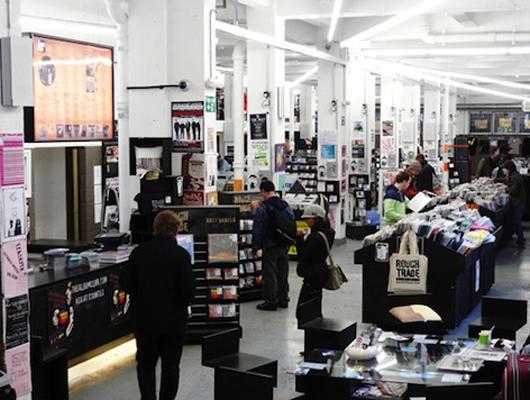 Лучшие музыкальные магазины