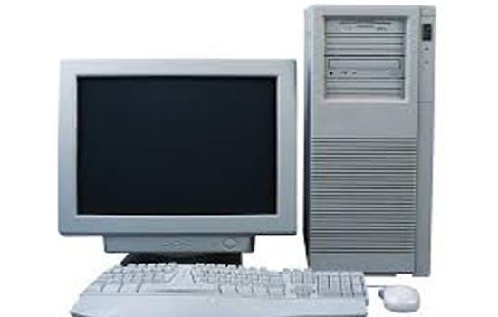 открытие компьютера