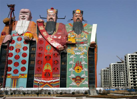 Пекинский отель Tianzi Hotel