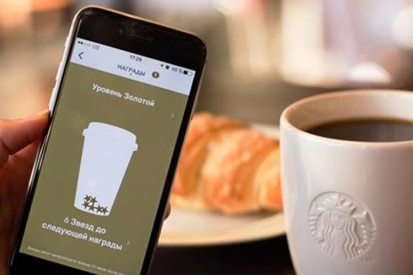 Геймификация в маркетинге - Starbucks