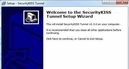 установка бесплатного VPN сервиса