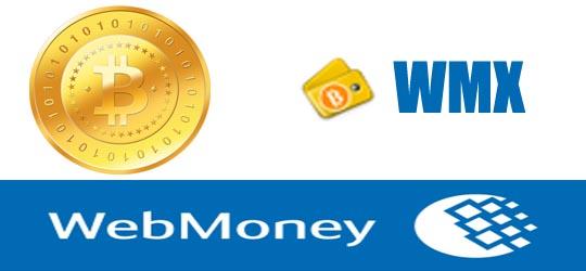 Обменять WMX на Btc-биткоины