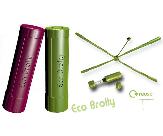 Зеленый экологичный зонтик от дождя