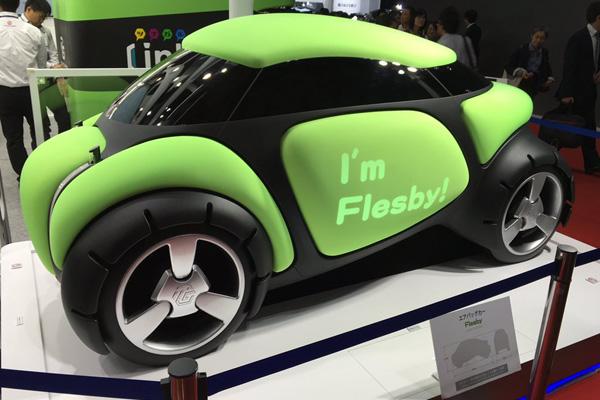 Flesby II резиновое авто