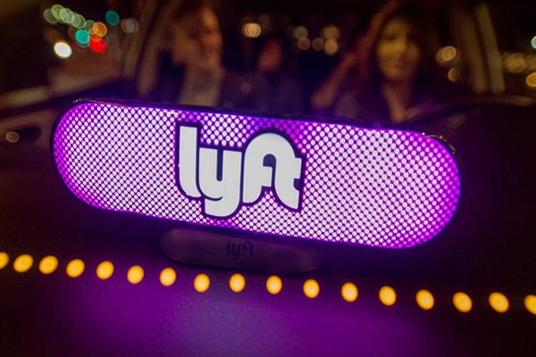 Совместное потребление с Lyft