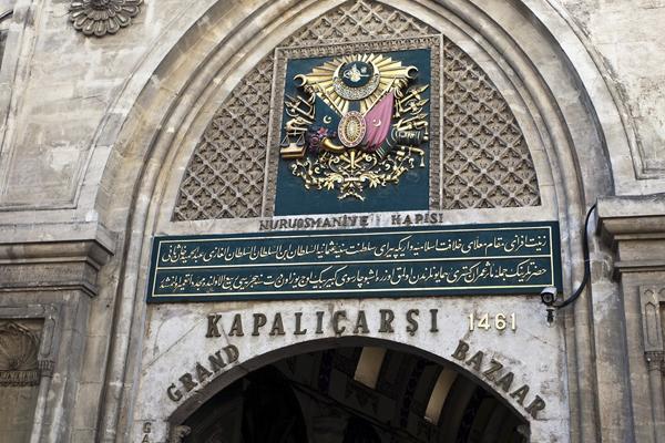Большой Базар, Турция
