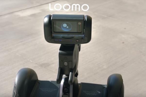 робот Loomo