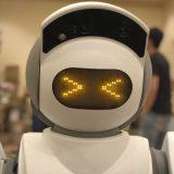 робот-помощник Aeolus