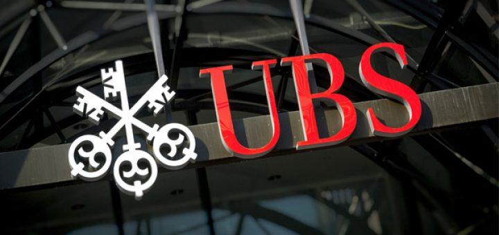 Швейцарский банк UBS создал искусственный интеллект