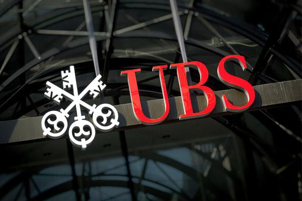Швейцарский банк UBS создал цифрового экономиста