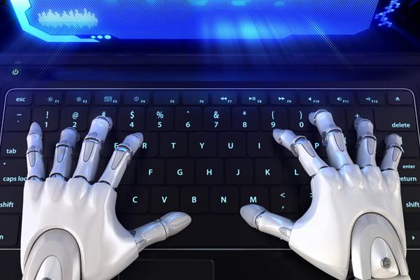 искусственный интеллект от Alibaba