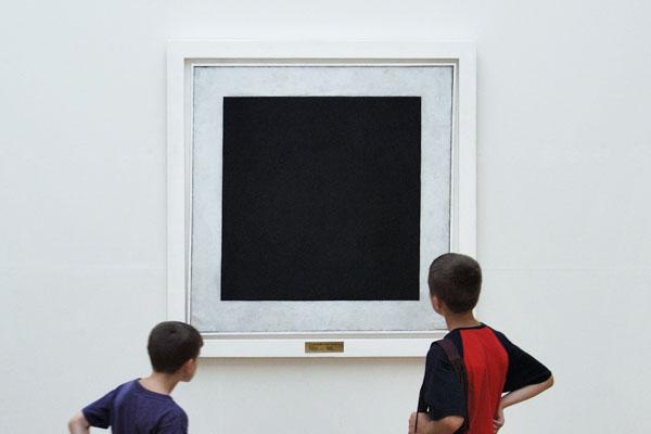 Картина Малевича Черный квадрат