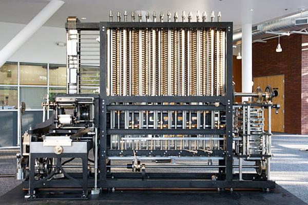 аналитическая вычислительная машина
