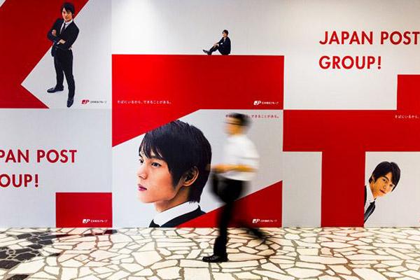 ТОП мировых курьерских служб - Japan Post Group