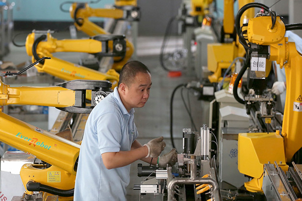 десятилетний план Made in China 2025