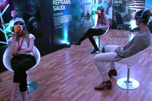 выставка виртуальной реальности World VR Forum