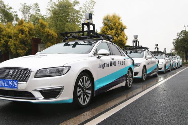 мировые бренды беспилотных автомобилей - JingChi