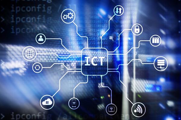 Информационные и коммуникационные технологии умного города