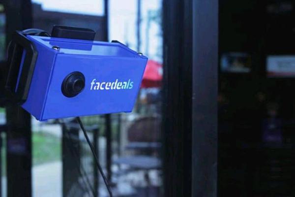 FaceDeals - камера распознавания лиц