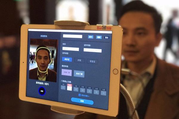 производство датчиков для распознавания лиц