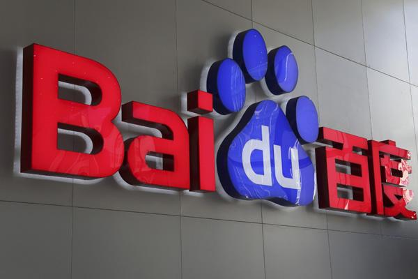 Компания Baidu
