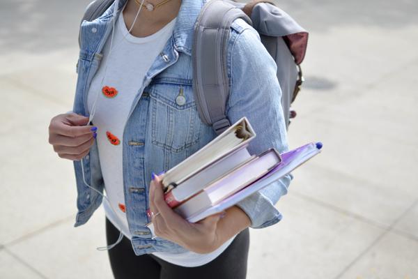 стремление к образованию