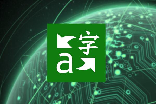 голосовые переводчики для андроид скачать бесплатно - Microsoft Translator