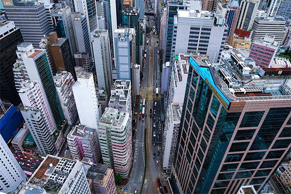 Гонконг финансовый центр