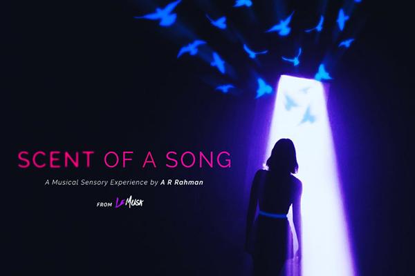 6-минутный VR-тизер к фильму «Аромат песни»