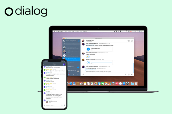 Dialog messenger - платный корпоративный мессенджер для бизнеса