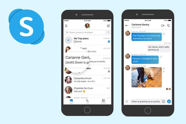 Skype - корпоративный мессенджер