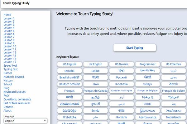 Typingstudy - бесплатное обучение клавиатуре в онлайне