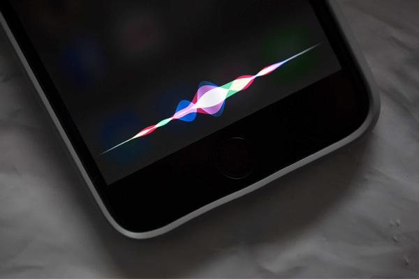 как включить голосовой помощник Siri