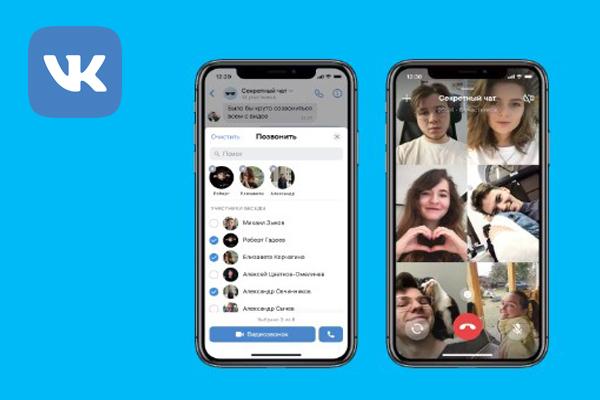 сервис для видеоконференции Вконтакте видеозвонки