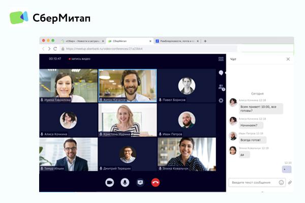 Сервис для видеоконференций СберМитап