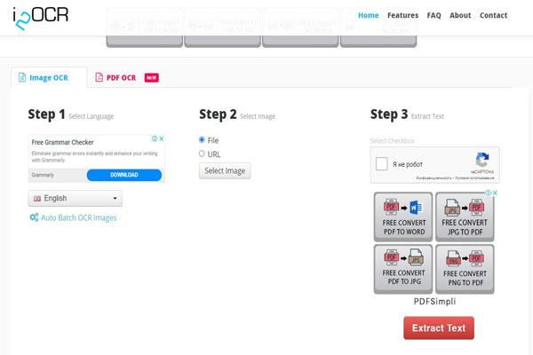 i2ocr - онлайн сервис распознавания текста