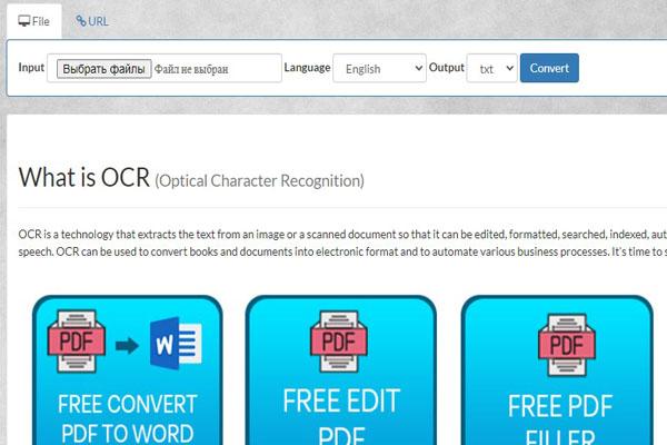 ocrconvert - бесплатный сервис по распознаванию текста из изображений